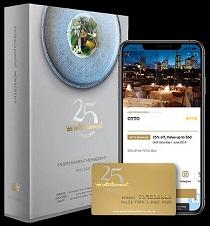 EntBook2